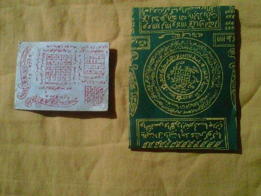 Talismans: Sacred Symbols of God - Aziz Shamanism