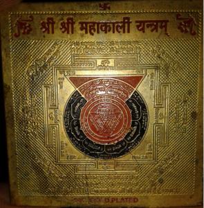 Shatru Maran Putli Tantra - Aziz Shamanism